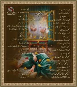 atif_saeed_-_nazam_-_tumhein_mousam_bulatay_hein